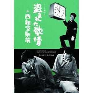 テント劇場 より 盗まれた欲情+西銀座駅前(2in1) [DVD]|ggking