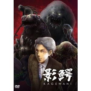 種別:DVD 杉田智和 高嶋友也 販売元:ディレクションズ JAN:4560312680131 発売...