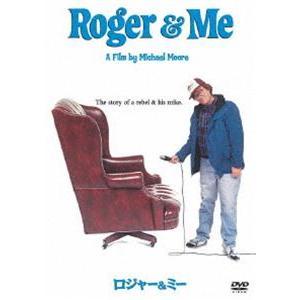ロジャー&ミー [DVD] ggking