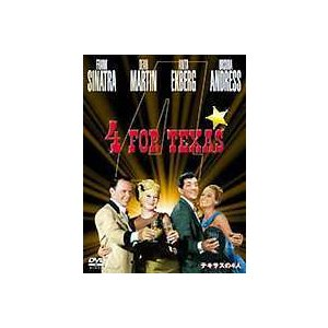 テキサスの4人 [DVD]|ggking