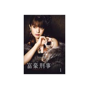 富豪刑事 Vol.1 [DVD]|ggking