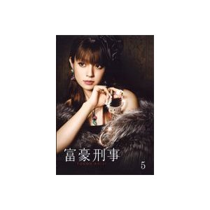富豪刑事 Vol.5 [DVD]|ggking