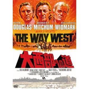大西部への道 [DVD]|ggking