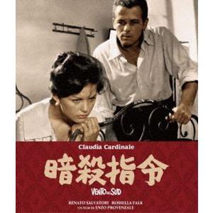 暗殺指令(スペシャル・プライス) [Blu-ray]|ggking
