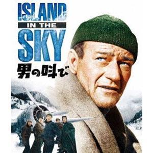 男の叫び HDリマスター [Blu-ray] ggking