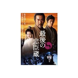 最後の忠臣蔵 特別版(初回限定生産) [DVD] ggking