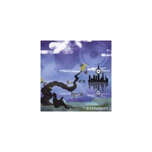 RADWIMPS / RADWIMPS 2〜発展途上〜 [CD]|ggking