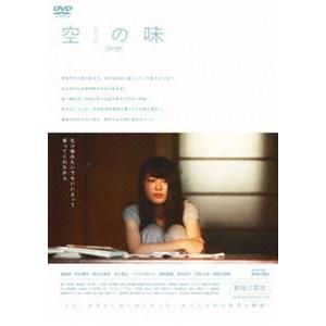 空(カラ)の味 -劇場公開版- [DVD]|ggking