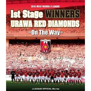 2015 MEIJI YASUDA J1 LEAGUE 1st Stage WINNERS URAWA RED DIAMONDS 〜On The Way〜 Blu-ray [Blu-ray]|ggking