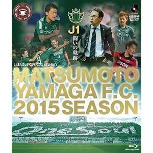 松本山雅FC〜2015シーズン J1闘いの軌跡〜 [Blu-ray]|ggking