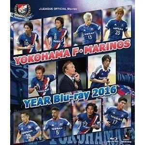 横浜F・マリノスイヤーBlu-ray2016【BD】 [Blu-ray]|ggking