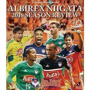 アルビレックス新潟2016シーズンレビュー [Blu-ray]|ggking