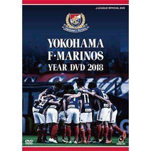 横浜F・マリノスイヤー2018 [Blu-ray]|ggking
