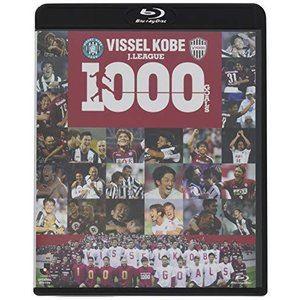 神戸1000ゴール [Blu-ray]|ggking