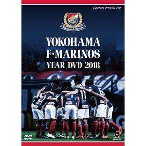 横浜F・マリノスイヤー2018 [DVD]|ggking