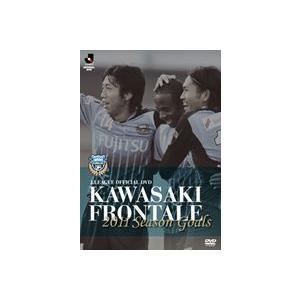 川崎フロンターレ 2011 Season Goals [DVD]|ggking