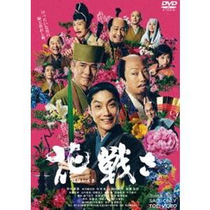 花戦さ [DVD]|ggking