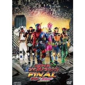 仮面ライダー平成ジェネレーションズFINAL ビルド&エグゼイドwithレジェンドライダー [DVD]|ggking