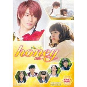 honey [DVD]|ggking