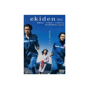 ekiden 駅伝 [DVD]|ggking