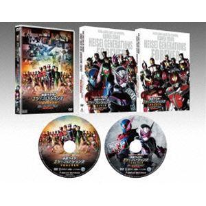 平成仮面ライダー20作記念 仮面ライダー平成ジェネレーションズFOREVER コレクターズパック [DVD] ggking