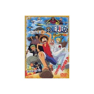 ワンピース ONE PIECE 映画 ねじまき島の冒険 [DVD]|ggking