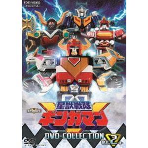 星獣戦隊ギンガマン DVD COLLECTION VOL.2 [DVD]|ggking