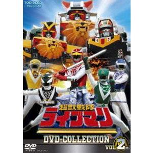 超獣戦隊ライブマン DVD COLLECTION VOL.2 [DVD] ggking