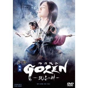 映画「GOZEN-純恋の剣-」 [DVD]|ggking