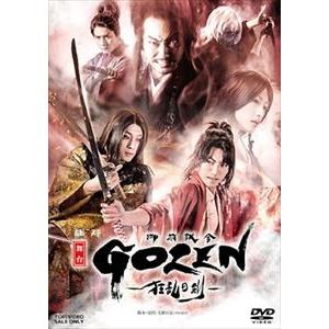 舞台「GOZEN-狂乱の剣-」 [DVD]|ggking