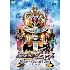 劇場版 仮面ライダージオウ Over Quartzer [DVD]|ggking