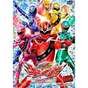 魔進戦隊キラメイジャーエピソードZERO [DVD]|ggking