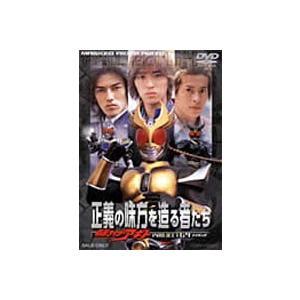 仮面ライダー アギト PROJECT G4 正義の味方を造る者たち メイキング [DVD] ggking
