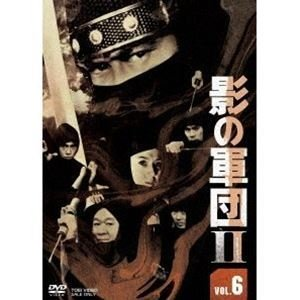 影の軍団2 VOL.6 [DVD]|ggking