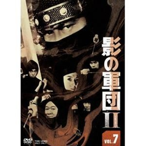 影の軍団2 VOL.7 [DVD]|ggking