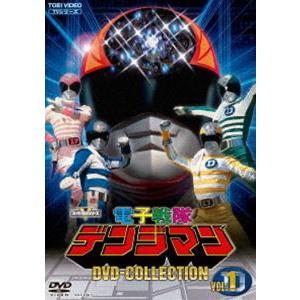 電子戦隊デンジマン DVD COLLECTION VOL.1 [DVD] ggking