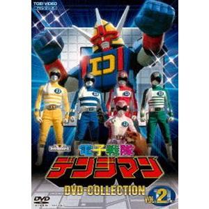 電子戦隊デンジマン DVD COLLECTION VOL.2 [DVD] ggking