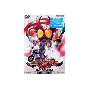 仮面ライダー アギト スペシャル 新たなる変身 [DVD] ggking