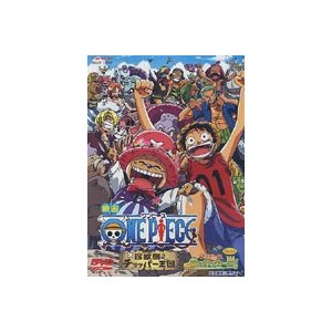ワンピース ONE PIECE 映画 珍獣島のチョッパー王国 [DVD]|ggking