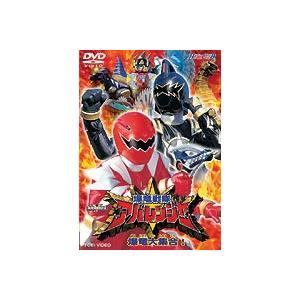 HERO CLUB 爆竜戦隊アバレンジャー Vol.2 [DVD]|ggking