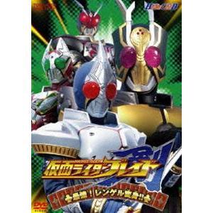 HERO CLUB 仮面ライダー 剣 VOL.2 [DVD]|ggking