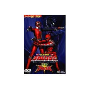 特捜戦隊デカレンジャー VS アバレンジャー [DVD]|ggking