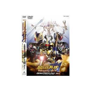 仮面ライダー 剣 劇場版 MISSING ACE ディレクターズ・カット版 [DVD]|ggking