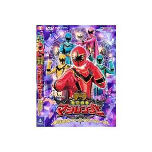 魔法戦隊マジレンジャー VOL.1 魔法変身!マージ・マジ・マジーロ! [DVD]|ggking