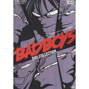 BAD BOYS DVDコレクション [DVD]