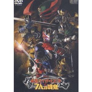 劇場版 仮面ライダー 響鬼と7人の戦鬼 [DVD]|ggking