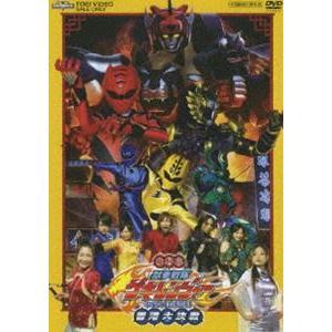 獣拳戦隊ゲキレンジャー 電影版 ネイネイ!ホウホウ! 香港大決戦 [DVD]|ggking
