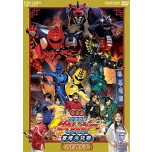 獣拳戦隊ゲキレンジャー 電影版 ネイネイ!ホウホウ! 香港大決戦 特別限定版【初回生産限定】 [DVD]|ggking