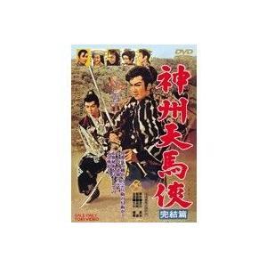 神州天馬侠 完結篇 [DVD]|ggking
