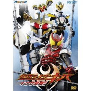 HERO CLUB 仮面ライダー キバ Vol.2 イクサ変身!! [DVD]|ggking